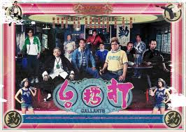 Gallants COMEDY - Chinese Hong Kong
