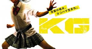 HIGH Kicks LOW Flying Rina Takeda