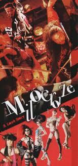 Milocrorze Japanese Poster