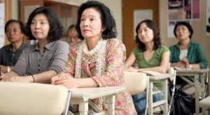 Yoon Jeong-hee Poetry Shi Class Listening