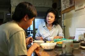 Yoon Jeong-hee - Shi She Shine