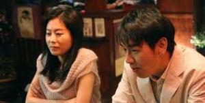 Sa-Kwa (사과) COUPLE