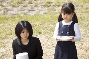 Third Window Films - Sawako Decides - Hikari Mitsushima - Young Girl