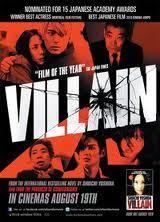 Villain (Akunin / 悪人) / Satoshi Tsumabuki / Eri Fukatsu / Lee Sang-il