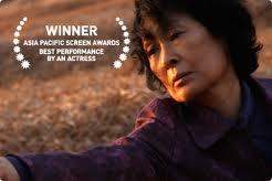 Mother (Madeo / 마더)  Year:  2009  Director:  Bong Joon-Ho - Hye-ja Kim - BEST ACTRESS KOREAN KOREA ASIA ASIAN