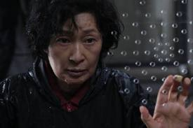 Mother (Madeo / 마더)  Year:  2009  Director:  Bong Joon-Ho - Hye-ja Kim - Jailhouse Rock - Korea Korean Asia