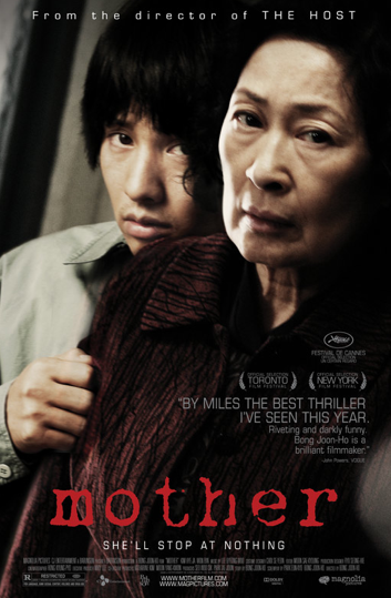 Mother (Madeo / 마더) Year: 2009 Director: Bong Joon-Ho - Korean - Korea - Asia