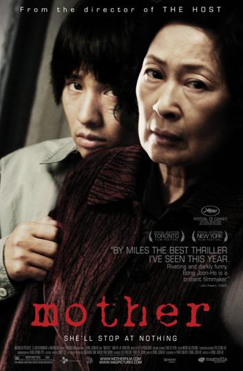 Mother (Madeo / 마더) Year: 2009 Director: Bong Joon-Ho - Korean - Korea - Asia