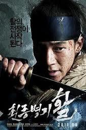 Korea Korean South Seoul LKFF London KCC Asian Movie Film Films Movies Pictures