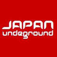 Control Tower (Kanseitou / 管制塔) Takahiro Miki - Galileo Galilei - JAPANESE MUSIC ANIME