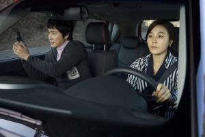 KOREAN CAR CHASE