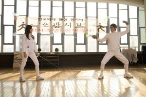KOREAN FEMALE ACTION