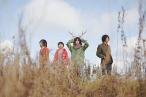 Control Tower (Kanseitou / 管制塔) Takahiro Miki - Galileo Galilei - Parade - Album Single