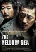 KOREAN ASIAN THE CHASER - THE YELLOW SEA ICA REVIEW