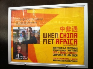 WHEN CHINA MET AFRICA - @SpeakIt @InTheDocHouse Nick Marc Francis Documenttary Docu