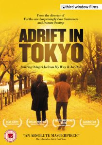Japanese Film Adrift In Tokyo Poster
