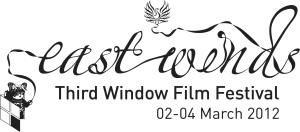 Adam Torel ThirdWindow Japan Japanese Korean Film Movies Films Coventry Festival