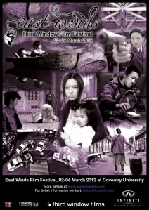 Adam Torel Third Window Films Terracotta DVD Asian Japanese Korean Chinese Hong Kong CUEAFS