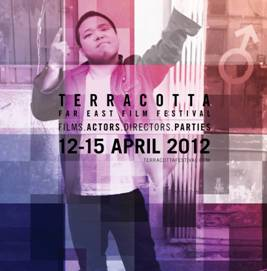 Terror Cotta Terracotta Joey Leung Korean Chinese Japanese Hong Kong Asian Prince Charles Cinema