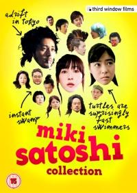 MIKI SATOSHI DVD