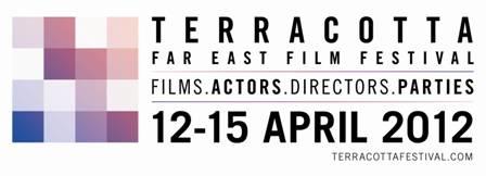Asian Movies Films Korean Japanese Awards Terracotta Terror Cotta Terrorcotta Joey Review