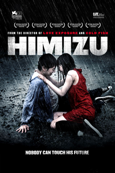 Japan Film Posters