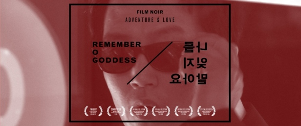 KOREAN FILM STILLS