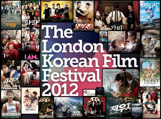 London Korean Festivals