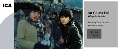 ASIAN FILMS