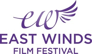 UK FILM FESTIVALS
