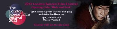 KOREAN FILM
