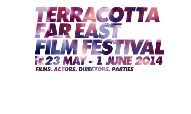 London Asian Film Festivals