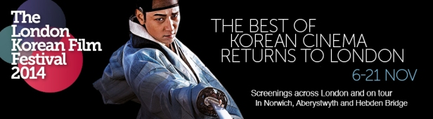 KOREAN FILM FESTIVALS