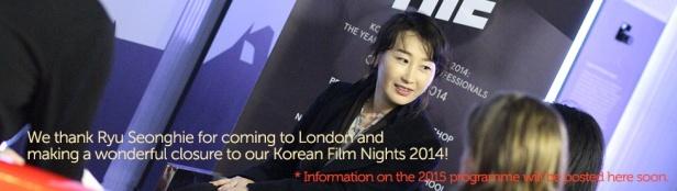 Korean Filmmakers