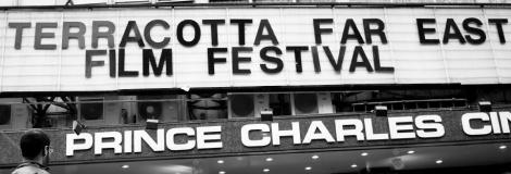 The Terracotta Far East Film Festival 2015 / 2016, London