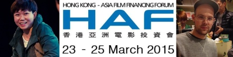 London Asian Film Festivals