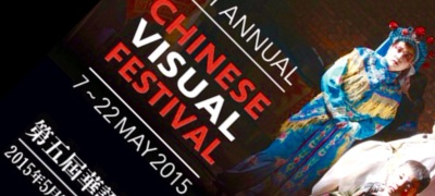 London Chinese Festivals