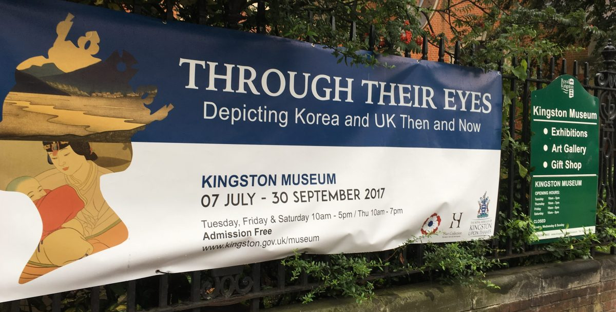 """MY FIRST ART EXHIBITION – """"Through Their Eyes: Depicting Korea and UK Then & Now"""""""